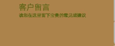 yuanjian